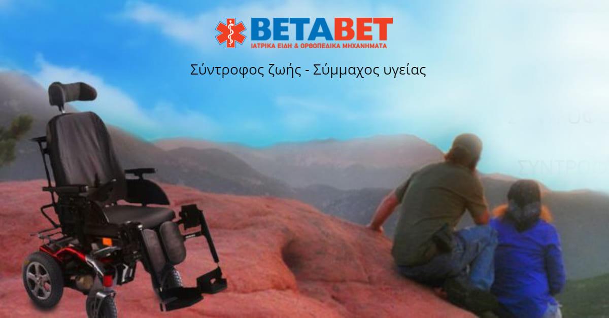 betabetheader